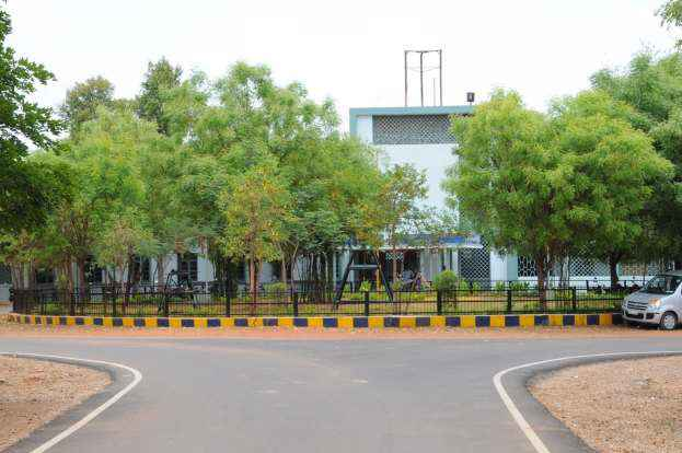 NIT Trichy - Metallurgical and Materials Engineering